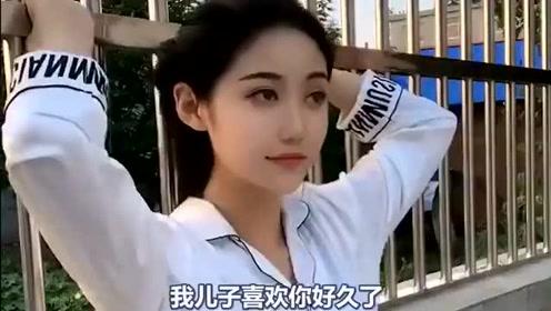 小仙女 #搞笑动画#