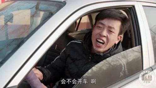 搞笑短剧:美女开车老被催,结果老公一招,再