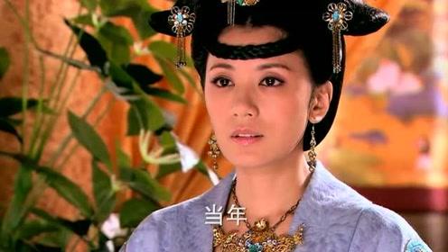 公主殿下本想告知真实身份,岂料皇帝竟早已知晓,还叫出她的真名!