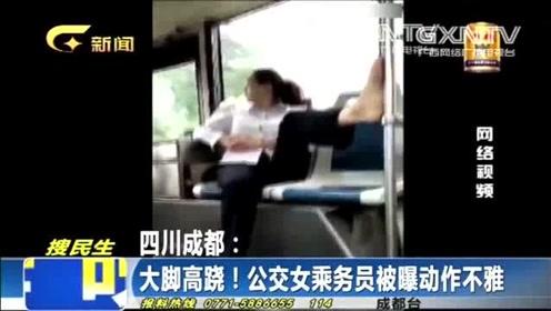 公交车上中年大妈双腿大开,当众挑逗小伙,小伙拍下视频曝光