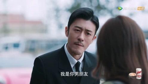 《我,喜欢你》,林雨申到医院看赵露思后起争执,将她抱起扔车里!