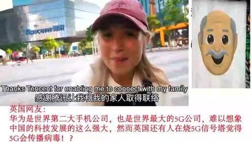 老外看中国:外国美女介绍为什么深圳是中国梦开始的地方。印度网友又不开心了