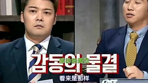 张玉安称中国女人比韩国女人厉害,说出原因后,众人明白了!