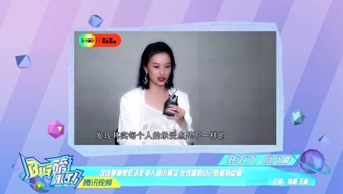 倪虹洁谈每个人的承受点不同,郭敬明档期拥挤工作繁忙,唐老师放弃反串梦!
