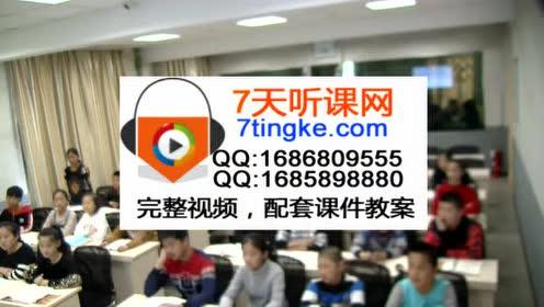 语文2011版九上《假如生活欺骗了你》黑龙江战老师优质课
