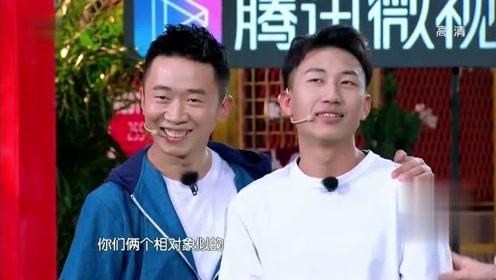 杨迪终于找到失散多年的亲兄弟,两人的形似度居然高达99%