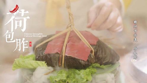 非遗美食:赣州市非遗美食——荷包胙