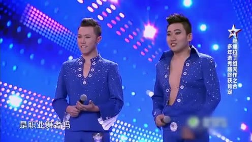 中国达人秀:胖瘦拉丁舞组天作之合,多年选秀路终获肯定