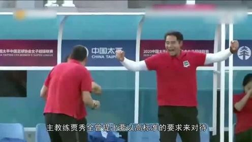 太疯狂!中国女足直逼奥运:2大王牌实力超王霜,召回可完胜韩国