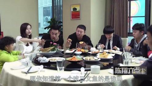 陈翔六点半:陈翔问众朋友,知不知道谁是第一个吃螃蟹的人!