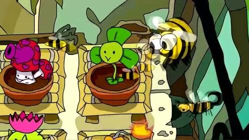 植物大战僵尸:搞笑动画!
