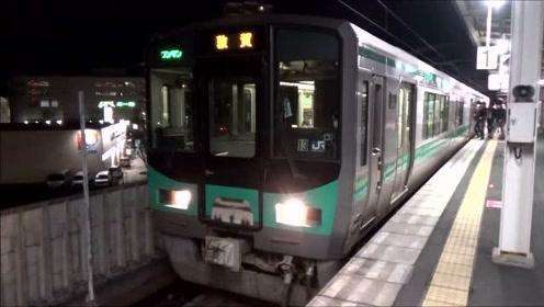 日本铁路 JR东舞鹤站舞鹤线的末班车