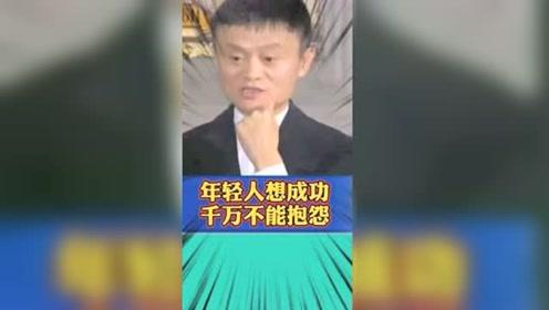 #支持励志正能量感谢腾讯视频官方网站送上热门