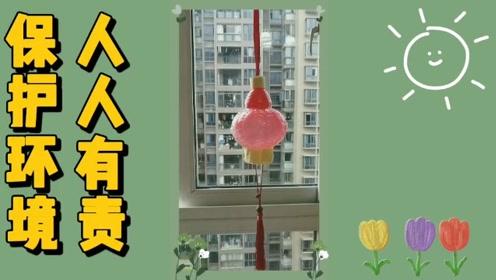 无废城市  绿色生活3.6班王馨怡视频