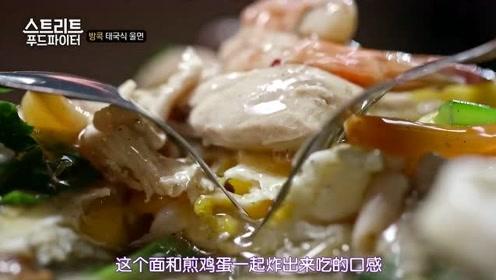街头美食:泰式温卤面和泰式火锅,有调料可以自己调味,独特的海鲜酱油