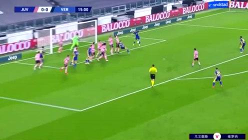 意甲:尤文1-1维罗纳,博努奇伤退,库卢破门!