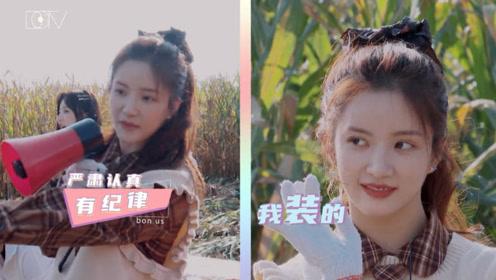 刘些宁一本正经作弊,希林张艺凡变怪力少女,陈卓璇竟是?