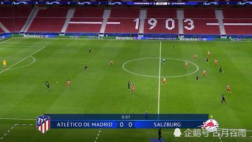 欧冠,马竞主场3-2绝杀萨尔茨堡,菲利克斯双响