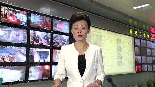 """三钢集团视频新闻:""""三钢闽光杯""""第六届省钢铁行业暨三钢集团公司职业技能竞赛开幕"""
