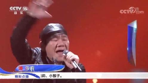 赵传演唱《噢莎莉》,舞曲味道十足,传唱多年久经不衰!