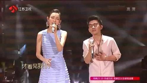 范玮琪演唱《我们之间的事》,她一开口,观众欢呼