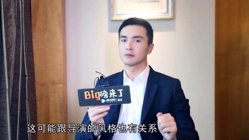 赵露思眼中的韩烁,高伟光:根据导演需求更改,宋祖儿男装视频!