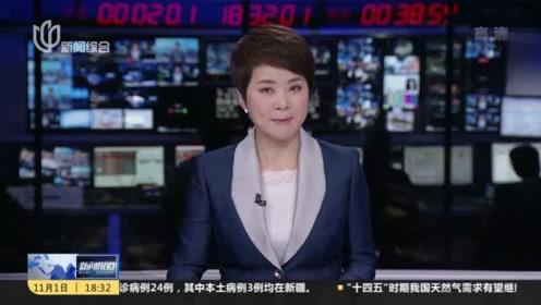 上海:2020英雄联盟全球总决赛圆满落幕  电竞行业未来可期