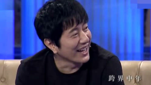 郑钧谈刘芸集锦:吵架出去她还要追出来骂我,生活比电影还精彩!