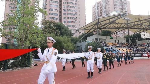 2020年上海市商贸旅游学校秋季运动会花絮