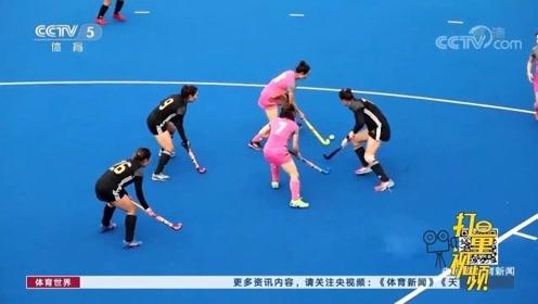四川队夺得全国女子曲棍球锦标赛冠军
