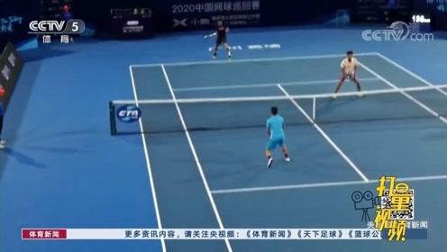 中国网球巡回赛广州黄埔站开赛