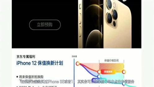 哥哥姐姐叔叔阿姨们,别再问我该买哪一款iPhone12了,看视频吧!