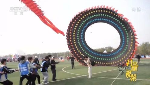 """2020""""我要上全运""""咸阳渭河国际风筝节开幕"""