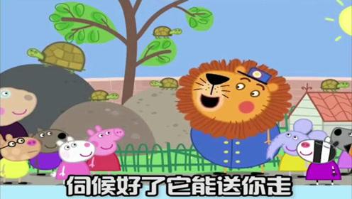 小猪佩奇搞笑配音:羚羊老师带佩姐她们班幼儿