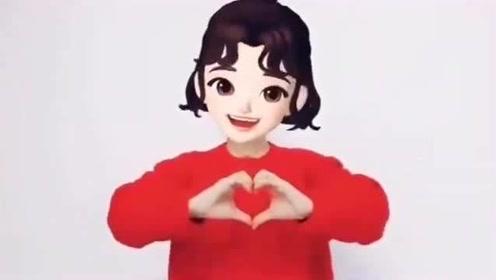 手势舞:《听我说谢谢你》,看完视频赶紧学起来吧!