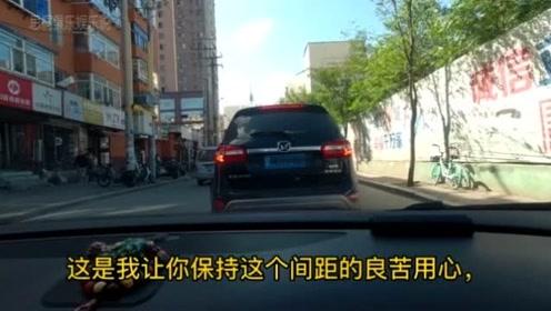 新手上路,遇有窄路会车、让车,究竟该怎么判断左右间距?这个视频告诉你
