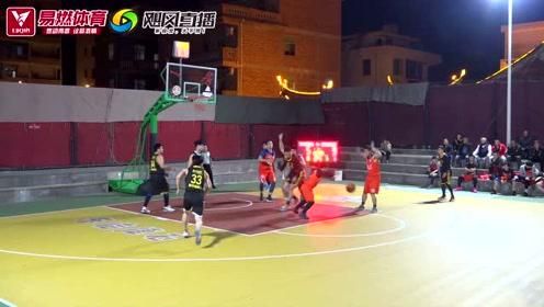 """易燃体育-第二届""""大圣杯""""篮球邀请赛11.24精彩集锦"""