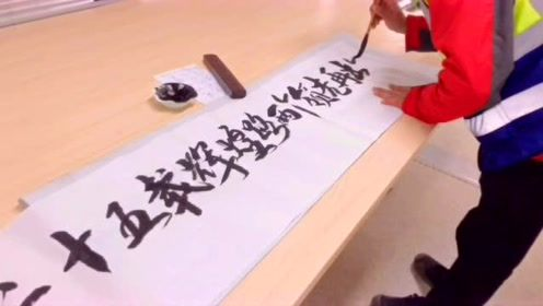 中原分公司河南省科技馆新馆建设项目青年献礼党代会视频
