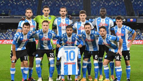 那不勒斯全队身穿纪念马拉多纳球衣比赛,那不勒斯4-0大胜罗马!
