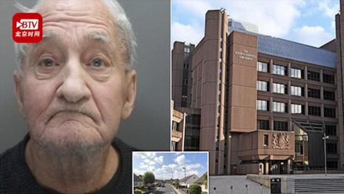 英國83歲老人放音樂聲過大被捕 羈押中意外死亡