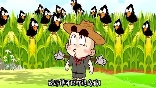搞笑动画:小时候总被别人嫌弃丑!我太难了!