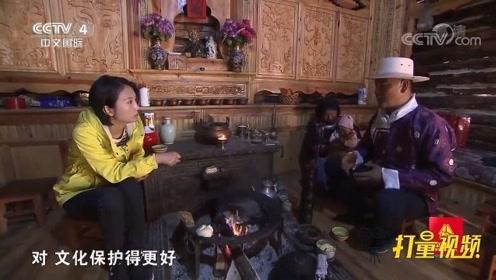 博树村积极发展旅游业,村民生活得到改善,收入可观