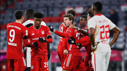 德甲榜首疯狂进球大战!科曼助攻帽子戏法,拜仁3-3平莱比锡