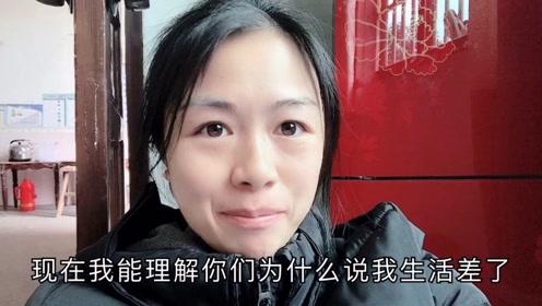 在深圳拍视频记录生活总被网友说生活差,回老家才知道网友说的对