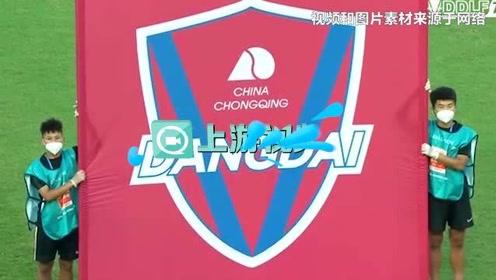 """渝视频丨球迷为重庆中超球队征名""""红岩""""与""""1997""""成两大热门"""