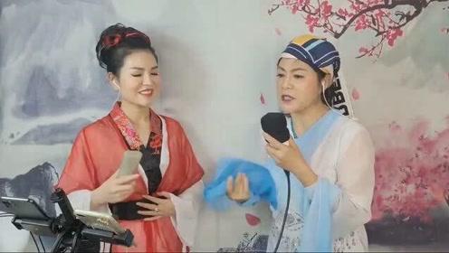 小红+陈莉莉《牡丹亭惊梦之幽媾》