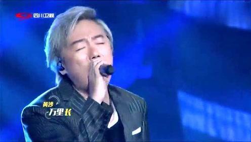 音乐汇:张宇把《梦驼铃》唱到极致,超越费玉清、张明敏,太好听了!