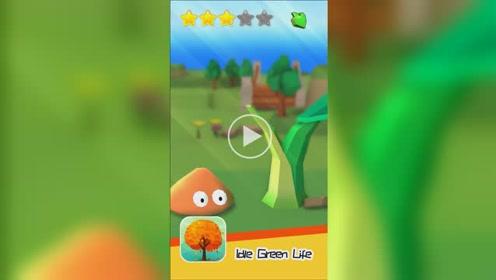 闲置绿色生活 点击放置游戏 推荐指数三星 精彩手游分享