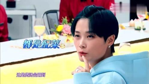 李宇春的冰箱现场曝光,看见冰箱里的食材,真不愧是个四川妹子
