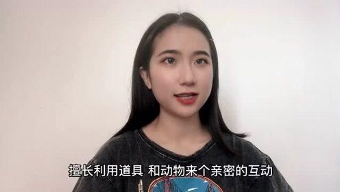 鞠婧祎不愿意公开的那些自拍技巧来了!